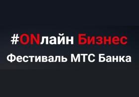 mtsbank_250520