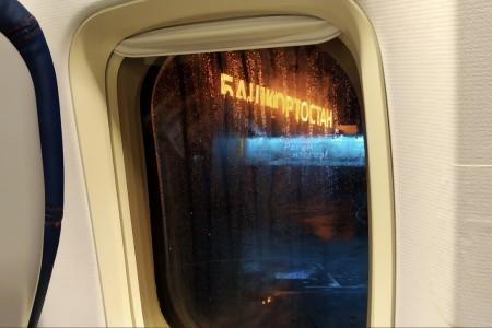 airport-samolet_280820
