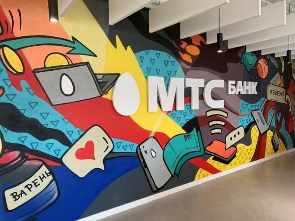 mtsbank_210820