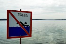 plyazh-ozero_270720