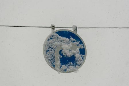 sneg-znak_071020