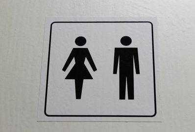 tualet-sex-lyudi_210316