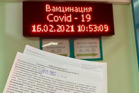 sputnik-vaccine-privivka4_180221
