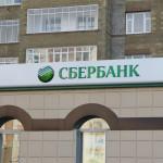 sberbank_080914