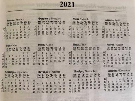 kalendar-2021_070721