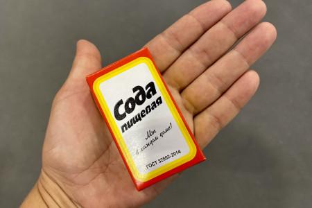 soda6_260821