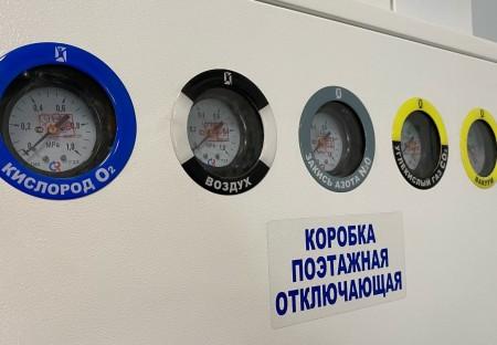 covid_gospital_hospital_sterlitamak_kislorod_111220